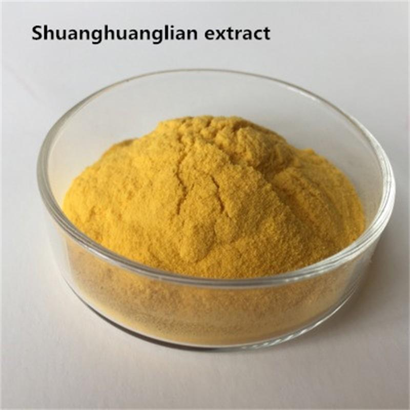 500g Double Coptis Chinensis (Shuanghuanglian) Extract Powder ,health Poultry ,pig, Chicken, Duck, Goose, Mix Feed, Water