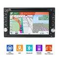 Автомобильный DVD-проигрыватель Bosion, автомобильный мультимедийный двойной 2 din универсальный автомобильный радиоприемник с GPS-навигацией, ав...