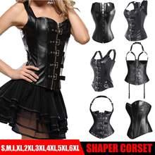 Черный женский сексуальный корсет из искусственной кожи на молнии спереди со стальными костями, топ, блузка, женские корсеты для талии, корсеты размера плюс S-6XL
