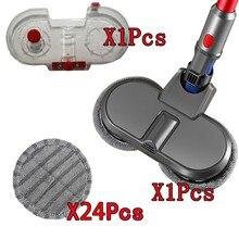 ホット!-電気掃討真空ブラシと水タンクダイソンV7 V8 V10 V11 24交換部品のクリーニングクロス
