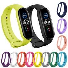 Силиконовый ремешок для xiaomi mi band 5 спортивные цветные