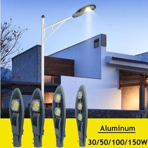 30/50/100W Waterproof LED Stre