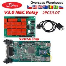 2pcs CDP TCS Multidiag Pro OBD2 Bluetooth V3.0 NEC relays 2016.00 keygen car/truck OBD2 Diagnostic tool code reader obd2 scanner