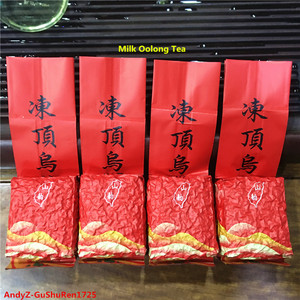 Image 3 - 2020 tayvan yüksek dağlar Jin Xuan üstün süt Oolong çay sağlık için Dongding Oolong çay yeşil gıda süt aroması