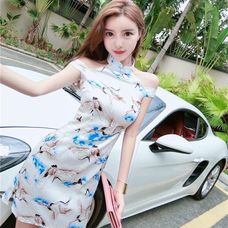 6196520 WOMEN'S Dress Nightclub-Stand Collar Frog Cheongsam Horizontal Neck Skirt Base Skirt Halter Dress