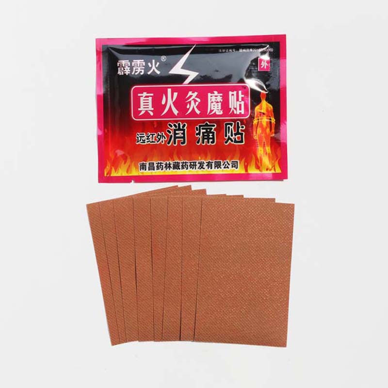 40Pcs Pain Relief Hot Chinese Herbal Medicine After Neck Muscle Pad Fatigue Osteoarthritis Plaster