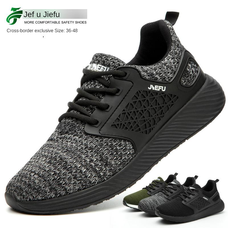 Jeff New Style Safety Shoes Fly Woven Lightweight Steel Top Anti-smashing And Anti-penetration Insulation Work Safety Shoes