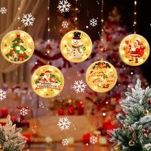 2021 New Star Light Christmas USB Atmosphere Light Curtain Window Room Decoration LED Lantern Suction Cup Hanging Light