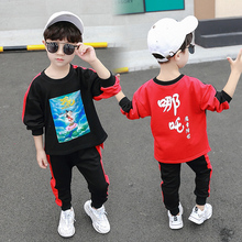 The Boy Set Spring and Autumn Big New Sport Sweater Two Piece Hooded Casual Clothes 4-16 Ages