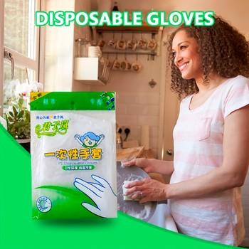 100 sztuk zestaw rękawice plastikowe jednorazowe rękawice do restauracji do kuchni na grilla ekologiczne rękawice spożywcze owoce warzywa rękawiczki 2020 tanie i dobre opinie 100-140g S M L XL Cienkie Czyszczenie