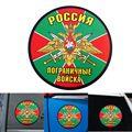 15CM * 15CM evrensel yansıtıcı komik rusya sınır askerleri PET araba Sticker