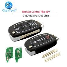 Okeytech chave remota para hyundai accent ix35 i30 solaris tucson i20 santa fe keyless flip dobrável 433mhz id46 transponder chip