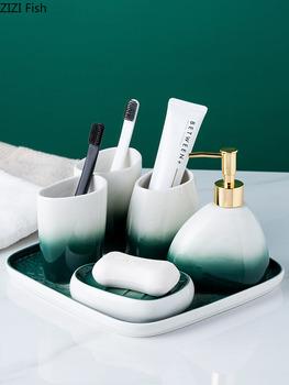 Gradientowa zielona ceramiczna armatura łazienkowa uchwyt na szczoteczki do zębów balsam w butelce mydelniczka kubek 5 sztuka zestaw produktów łazienkowych tanie i dobre opinie Pięcioczęściowy zestaw