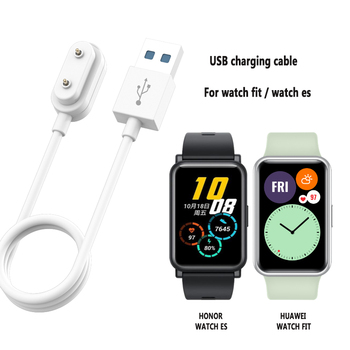 Charging Dock Cable For huawei watch fit / honor es Magnetic Charge accessories