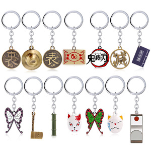 Personalized Baby Keychain Name Date Of Birth Weight Height For Newborn Commemorate Customized Keyring New Mom Dad Gift P026(China)