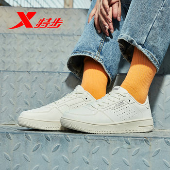 Xtep Women Men Skateboarding Shoes Female Casual Breathable Leather Skateboard Sneakers For 881418319812