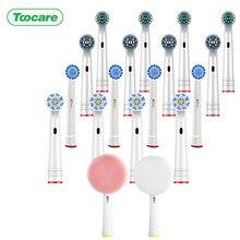 Kit de limpeza da escova facial do silicone para a precisão oral-b limpa/branco 3d/floss/ação cruzada/cabeça sensível da escova de dentes da substituição
