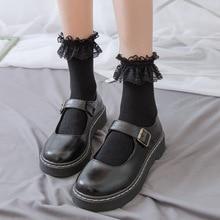 Cotton Socks Lace Mesh Maiden Harajuku Japanese Lolita-Style Black White Women Frilly-Ruffle