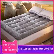 Tatami Mattress Thick 10cm Quilt Warm Winter Down Lamb Cashmere-Pad Household-Pad Upholstery