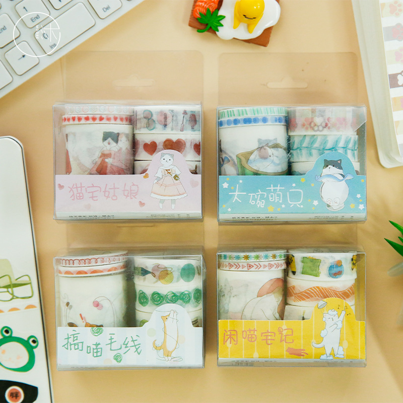 6 Pcs/pack House Cat Girl Series Bullet Washi Tape Set DIY Scrapbooking Sticker Label Masking Tape School Office Supply