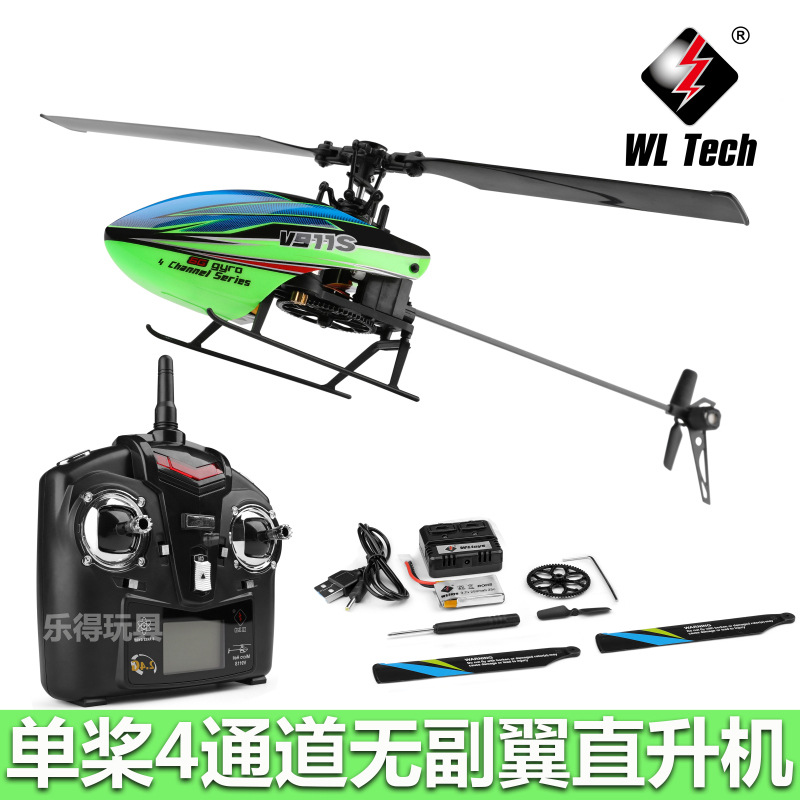 Weili V911s Helicopter Airplane Drop-resistant Stand-up Four-Channel Remote Control Aircraft Charging Model Airplane Unmanned Ae