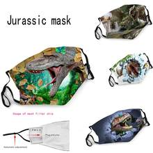 Jurassic park mascaras dinossauro com filtro de pano máscara cena jurássica lavável boca masque menino/menina aniversário máscara personalizada