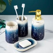 Светильник лый роскошный градиентный синий керамический комплект