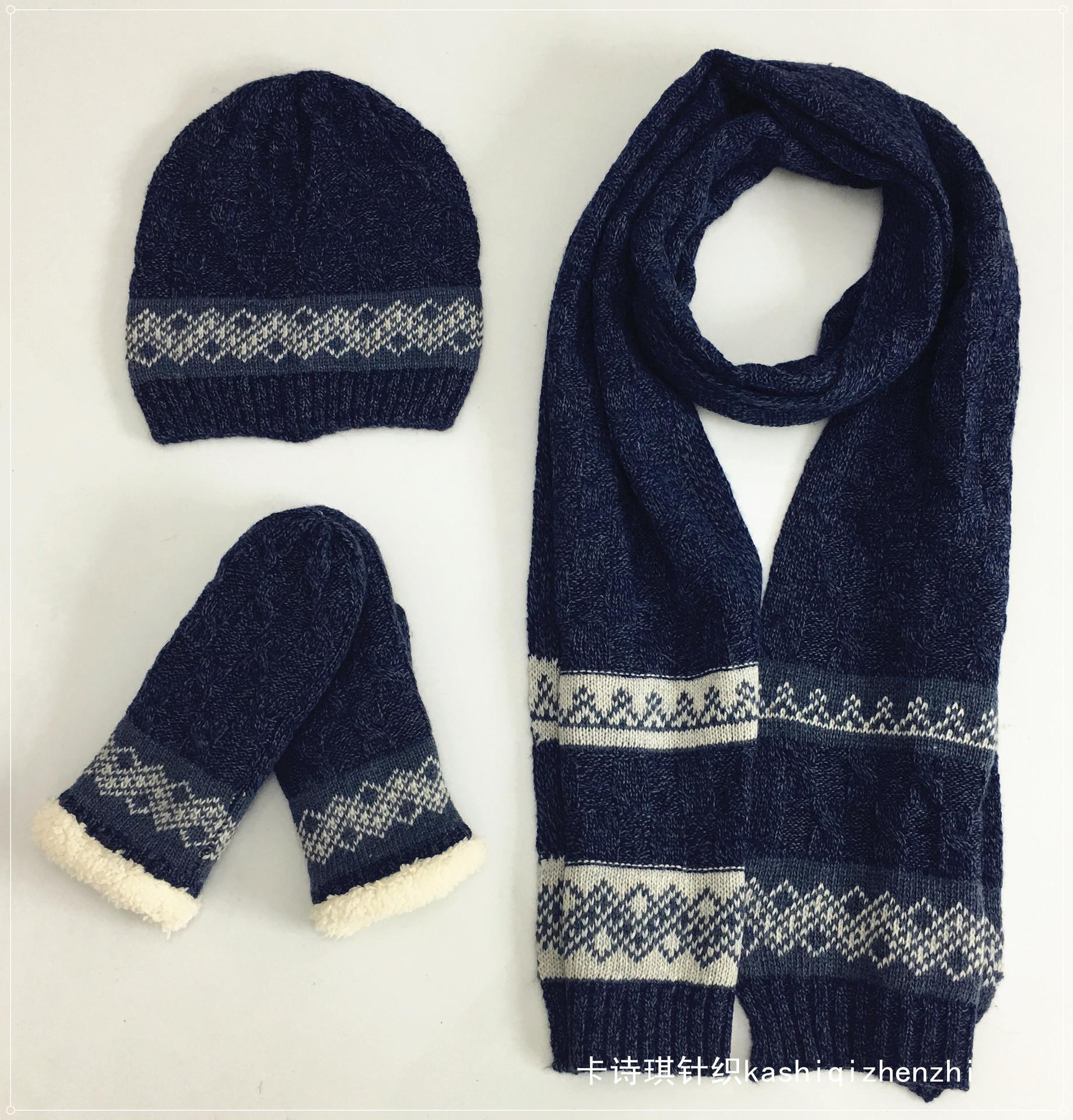 Ensemble bonnet, écharpe, gants 3