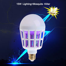 15W E27 LED Zapper Anti Mosquito Light Bulb Killer Lamp Pest Repeller reject Electronics Repellent D40