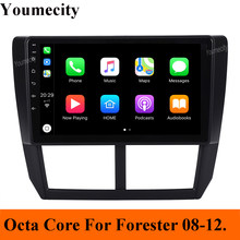 Android 9.0 Octa 8 Core Car DVD Player สำหรับ Subaru Forester 2008-2012 Impreza wrx วิทยุนำทาง GPS BT WIFI 2 กรัม + 32GROM(China)