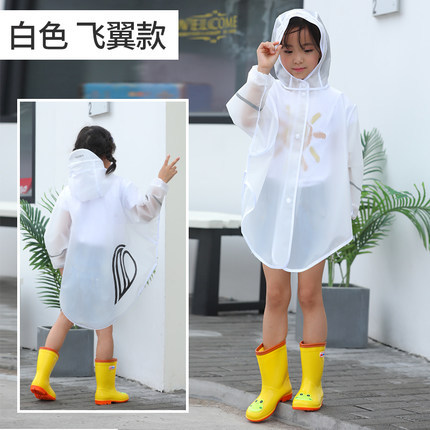 Cartoon Yellow Clear Raincoat Kids Rain Poncho Rain Coats Children Long Waterproof Suit Plastic Suit Capa De Chuva Rain Gear 1