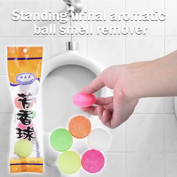 Aroma Ball stojący pisuar toaleta stałe piłka dezodorant czyste formy dowód domowy hotel dezodorant odświeżacz powietrza 5 sztuk # LR1 tanie i dobre opinie POWDER 1 pc Inne