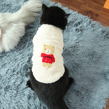 Cartoon Bear Warm Soft Fleece Pet Dog Cat Clothes Cartoon Puppy Dog Costumes Autumn Winter Clothing Chihuahua Yorkie Outfits(China)