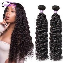 شعر التوت البري شعر مموج بالماء يمكن شراء 3 أو 4 حزم الشعر بيرو حزم 100% شعر ريمي تمديد الشعر البشري اللون الطبيعي