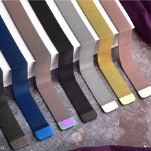 цена на Milanese Loop band For Apple Watch Strap 44mm 40mm iWatch band 42mm 38mm Stainless steel watchband bracelet series 5 4 3 2 1