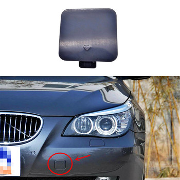 Front Bumper Tow Towing Hook Cover Cap Trim Fit For BMW 5 Series E60 E61 525i 525xi 530i 530xi 550i 545i 2004 -2008 image