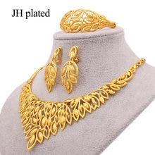 Набор ювелирных изделий золотого цвета ювелирные наборы из Дубая