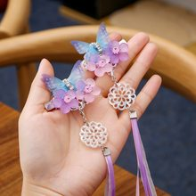1pc Hanfu Headdress Ancient Ornaments Children Adult Tassel Butterfly Girl Super Fairy Hairpin Hairclip Antique Hair Accessories(China)