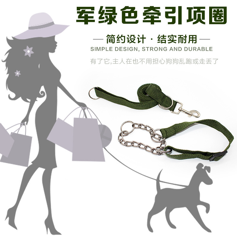 Pet Traction Rope Army Green Collar Hand Holding Rope Distraction Traction Belt Bear Suspender Strap Dog Nylon Tow Rope