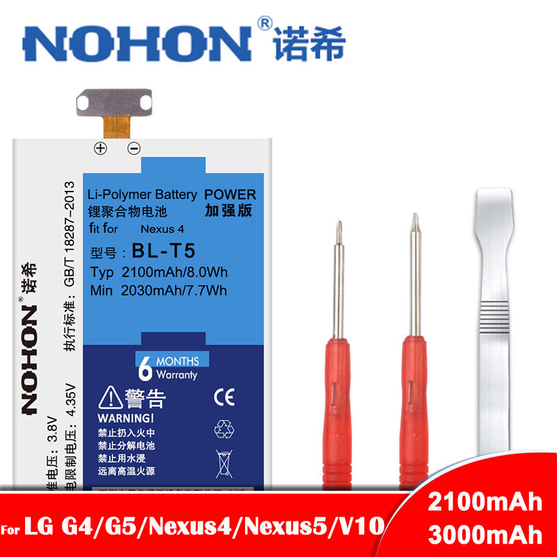 Original NOHON <font><b>Battery</b></font> For LG Google Nexus 4 5 G4 G5 V10 <font><b>BL</b></font>-T5 <font><b>BL</b></font>-<font><b>T9</b></font> <font><b>BL</b></font>-51YF <font><b>BL</b></font>-42D1F <font><b>BL</b></font>-45B1F Real High Capacity Li-ion Bateria image