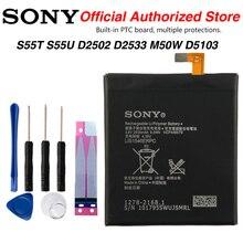 цена на Original Sony LIS1546ERPC Battery For Sony Xperia C3 T3 D2533 M50W D5103 S55T S55U D2502 2500mAh