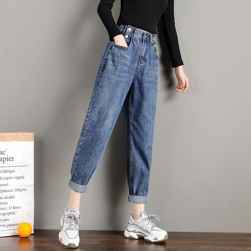 Photo Shoot 2019 Autumn New Style Jeans Women's Elastic Waist Cowboy Harem Pants Capri Pants Straight-leg Pants Trousers