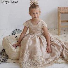 Свадебные платья цвета шампанского с цветочным узором для девочек;
