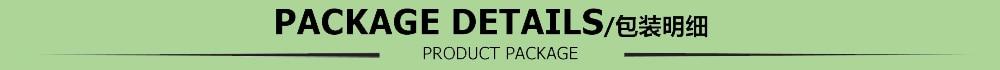 OM-package