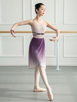 Gradient Ballet Dress Lace-up Skirt Dance Gauze Dress A Skirt Tutu Dress For Dancing Girls Ballerina Dance Costume Women 2