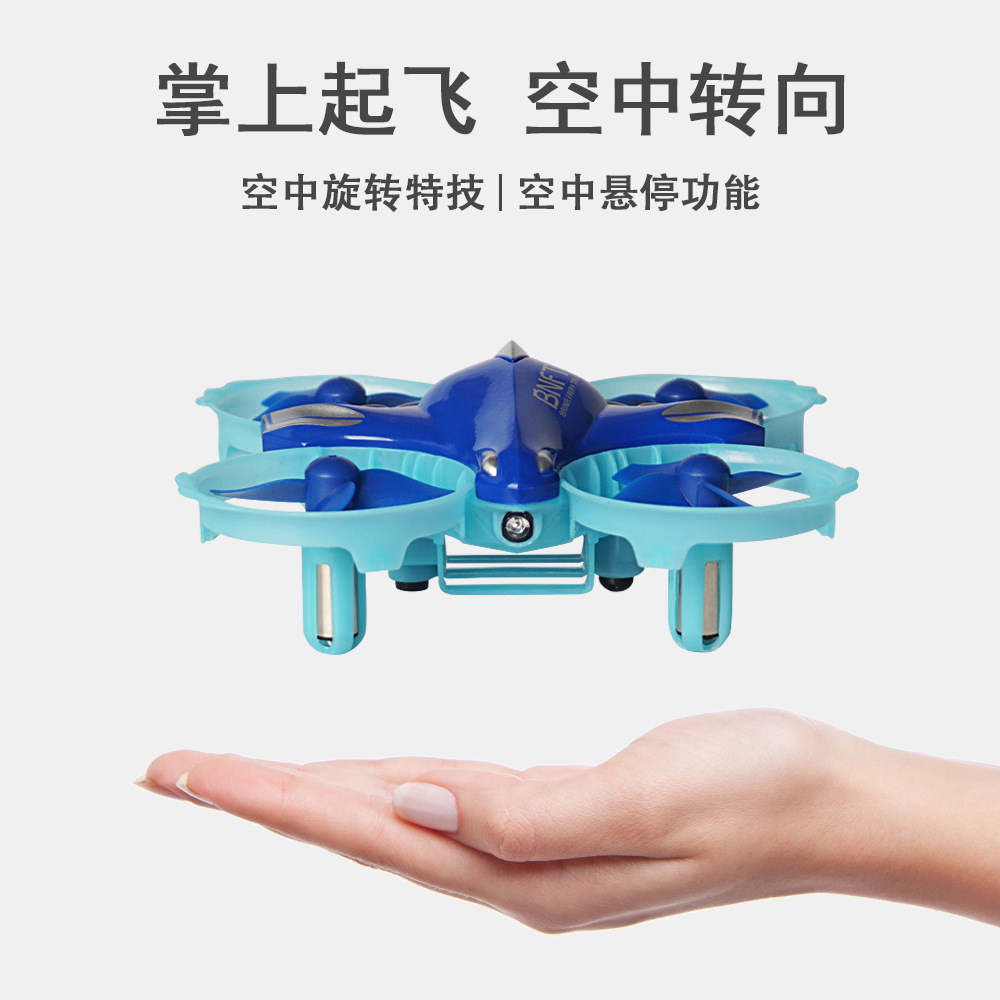 New Products Gesture Sensing Remote Control Mini Unmanned Aerial Vehicle Drop-resistant Night Light Smart Set High Quadcopter
