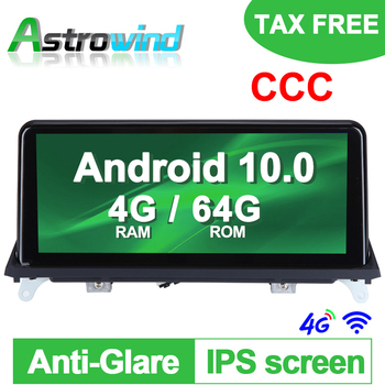 64G ROM Android 10.0 Car GPS Navigation Media Stereo Radio For BMW X5 E70 X6 E71 2007- 2010 with CCC System