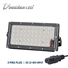 цена на DC12-85V 50W LED Flood Light Outdoor Waterproof Flood Light Xtra Bright Camping Lamp Night Market Lights 3 Pin Plug Sport Light