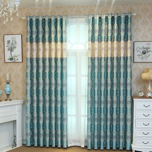 Printing Splicing Curtain For