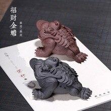 Лягушка глина чайные украшения полностью сырье ручной работы руды черная глина фиолетовая глина счастливый Золотой жаба украшение для чайного подноса Оптом Бутик